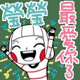 Ying Ying's sticker