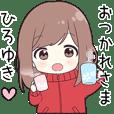 Hiroyuki hira