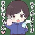 Saki chan hira_jk
