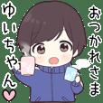 Yui chan hira_jk