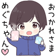 Megu chan hira_jk