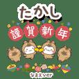 takashi_ng