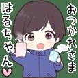 Haru chan hira_jk
