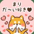 Love Sticker to Mari from Shiba