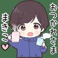 Send to Makiko hira - jersey kun