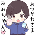 Ami chan hira_jk