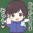Send to Myu - jersey kun