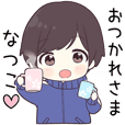 Natsuko hira_jk