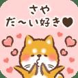 Love Sticker to Saya from Shiba