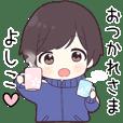 Send to Yoshiko hira - jersey kun