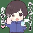 Sanae hira_jk