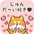 Love Sticker to Jun from Shiba