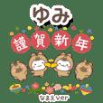 yumi_ng
