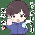 Send to Ayame - jersey kun