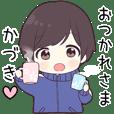Send to Kazuki - jersey kun