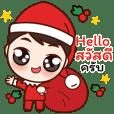 Sunny Merry X'mas & Happy New Year