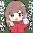 Take chan hira