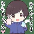 Tomo chan hira_jk