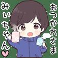 Mii chan hira_jk