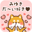 Love Sticker to Miyuki from Shiba