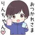 Rin chan hira_jk