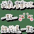 日常流行用語貼圖【第四集】