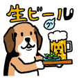 draft beer beagle