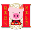 Happy PIG CNY