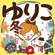 Winter sticker of Yuriko