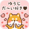 Love Sticker to Yuuji from Shiba