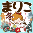 Winter sticker of Mariko