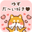 Love Sticker to Yuzu from Shiba