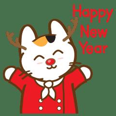 Happy New Year Cartoon 67