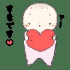 Baby Hana Sticker 2018