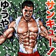 Yuuya dedicated Fine macho sticker