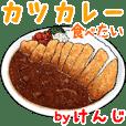 Kenji dedicated Meal menu sticker