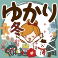 Winter sticker of Yukari