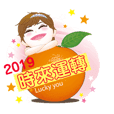 2019 Good luck!