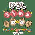 hiroshi_ng
