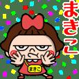 little bad makiko