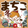 Winter sticker of Machiko