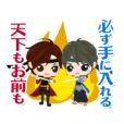 Tenka Touitsu Koi no Ran Love Ballad Pt3