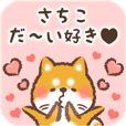Love Sticker to Sachiko from Shiba