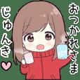 Send to Junki - jersey chan
