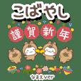 kobayashi_ng