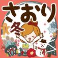 Winter sticker of Saori