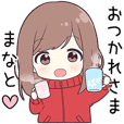 Manato hira