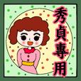 Shiou-Jen 2018