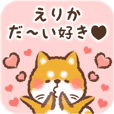 Love Sticker to Erika from Shiba