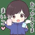 Send to Maiko hira - jersey kun